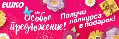 escc.ru